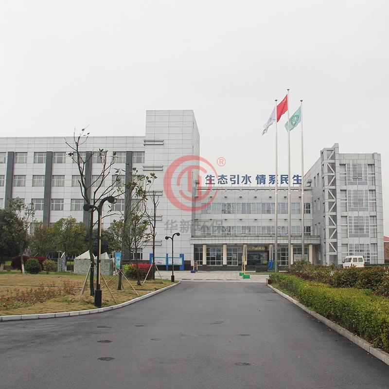 长沙花桥污水处理厂