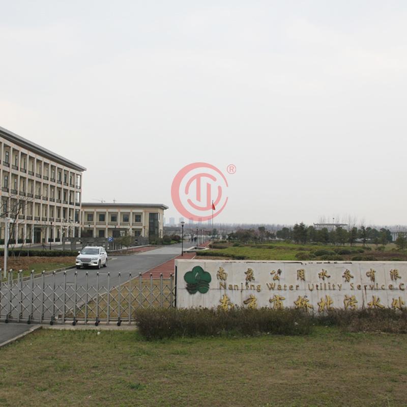 南京市桥北污水处理厂
