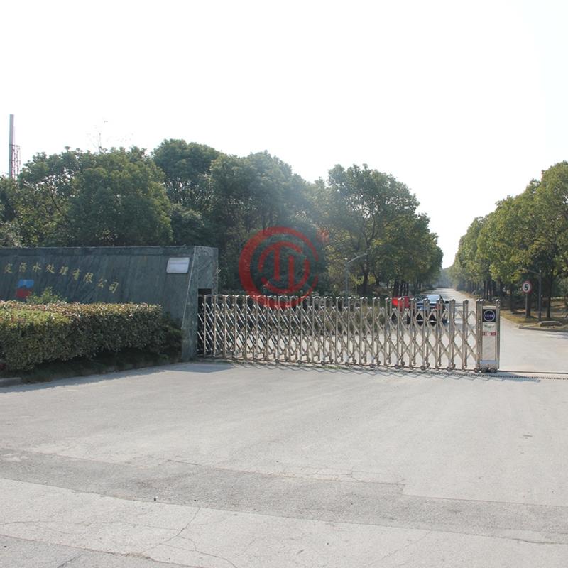 上海嘉定污水处理有限公司